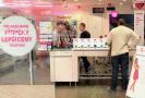 T-Mobile TV, nová konkurence pro O2